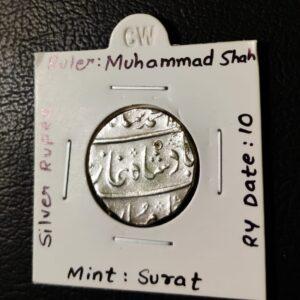Collectible Muhammad Shah Silver coin
