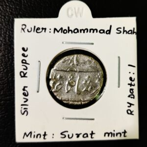 Collectible Mughal Emperor Muhammad Shah Silver Coin RY 1