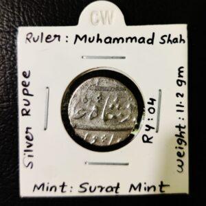 Muhammad Shah Surat Mint Silver Coin RY 4