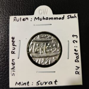 Best Collectible Condition Muhammad Shah Surat Mint RY 23