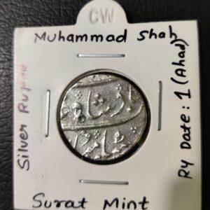 Muhammad Shah RY 1 Ahad Surat Mint