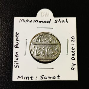 Muhammad Shah Silver Coin RY DATE 20