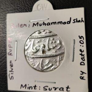 Muhammad Shah RY 05 Silver Coin