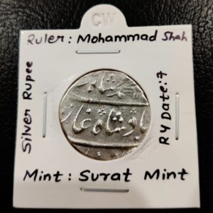 Muhammad Shah Mughal Silver Coin RY 07