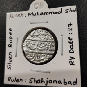 Muhammad Shah Shahjanabad Mint Collectible Silver Coin RY 27