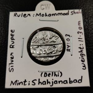 Muhammad Shah Shahjanabad Mint RY 03 Top Condition coin