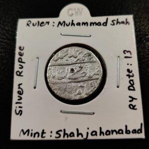 Shahjanabad Mint Muhammad Shah Emperor RY 13