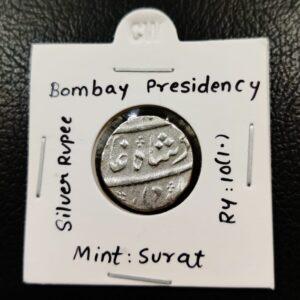 Shah Alam II Bombay Presidency Surat Mint RY 1.