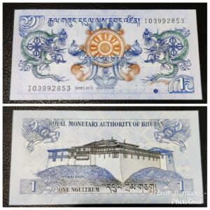 Bhutan Currency Banknote 1 Ngultrum