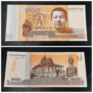 Cambodia Currency Banknotes 200 Riel