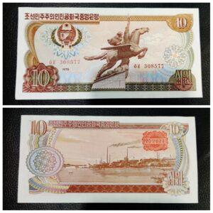 North Korea Currency 10 Won 1978 UNC Banknote