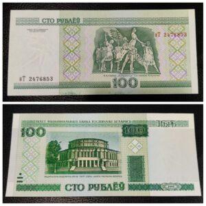 Belarus Currency 100 Rubel Banknote UNC