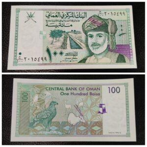 Oman 100 Baisa Banknote in UNC condition