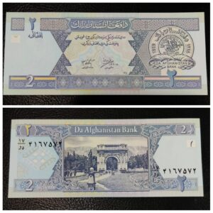 Afghanistan Banknote 2 Afghani UNC Condition