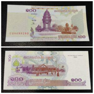 Cambodia Banknote 100 Riel UNC
