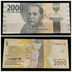 Indonesia 2000 Rupiah Banknote UNC