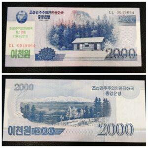 North Korea 2000 Won Banknote UNC Condition