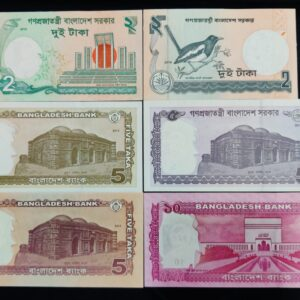 Bangladesh Currency set in UNC condition