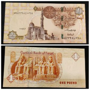 Egypt 1 Pound Banknote in UNC Condition