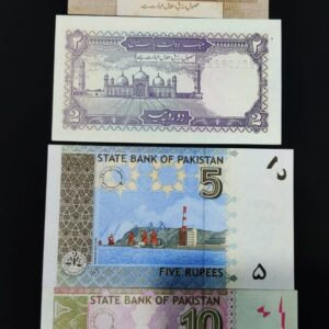 Pakistan Currency Banknotes Set UNC Condition