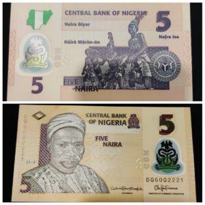 Nigeria 5 Naira Polymer Banknote UNC