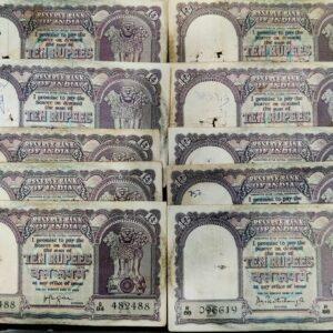 10 Rupees Big size Fafda note