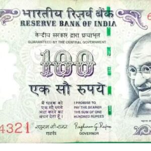 100 Rupees Fancy number 654321