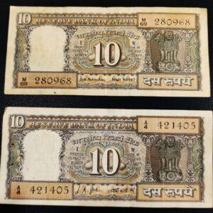 2 Different 10 Rupees Gandhi ji Banknote set