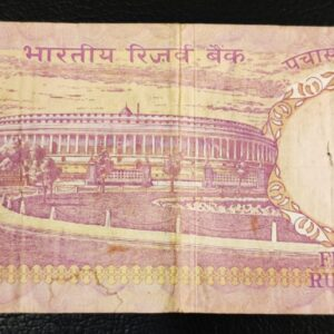 50 Rupees Without Flag KR PURI