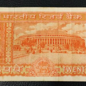 20 Rupees old Banknote Parliament issue