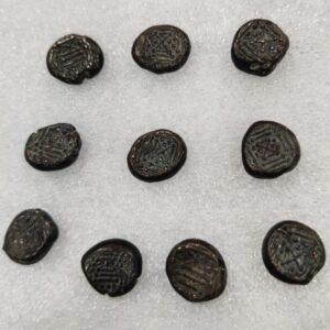Chalukyas Gandhiya Paisa malwa regiom 10 AD