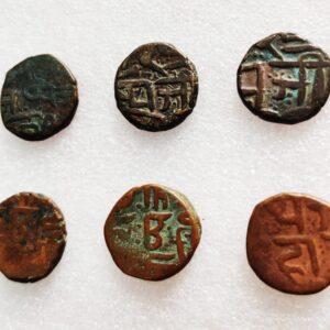 Randhir Singh Jammu State coins