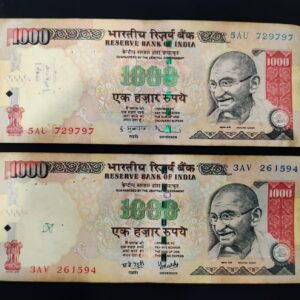 1000 Rupees 2 Different governor set