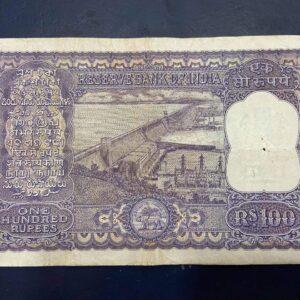 100 Rupees Rare Big Size Dam Banknote