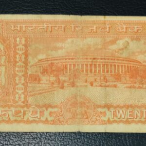20 Rupees 1st Issue Parliament note