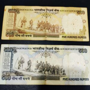 500 Rupees Bimal Jalan two different colour banknote