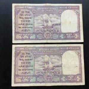 10 Rupees Fafda Note B Rama Rau Governor Rare