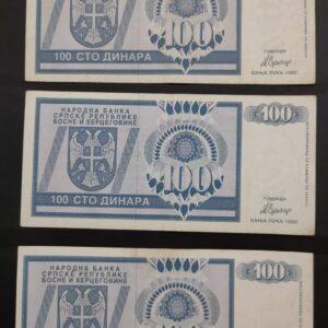 Bosnia Banknote 1992