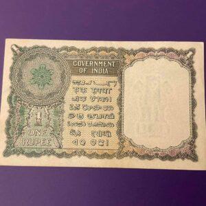 1 Rupee Rare collectible note 1950
