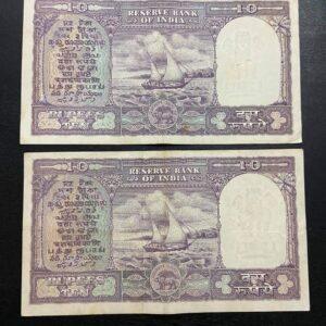 10 Rupees Fafda Note P.C. Bhattacharya