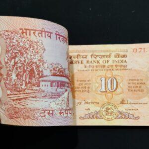 10 Rupees Old Shalimar Full Bundle